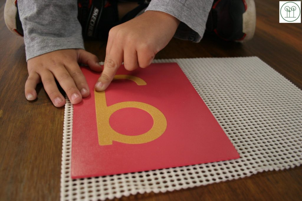 Sand Paper Letters